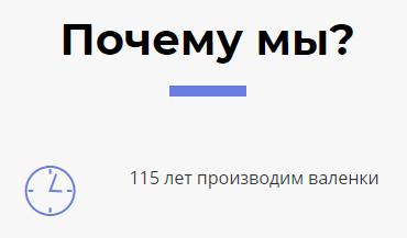 https://i.yapx.ru/IRj47.png