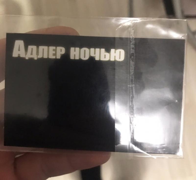 https://cs13.pikabu.ru/post_img/big/2019/09/23/11/1569267451120585099.jpg