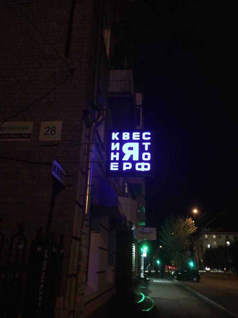 https://cs9.pikabu.ru/post_img/big/2020/08/24/6/1598259223150324179.jpg