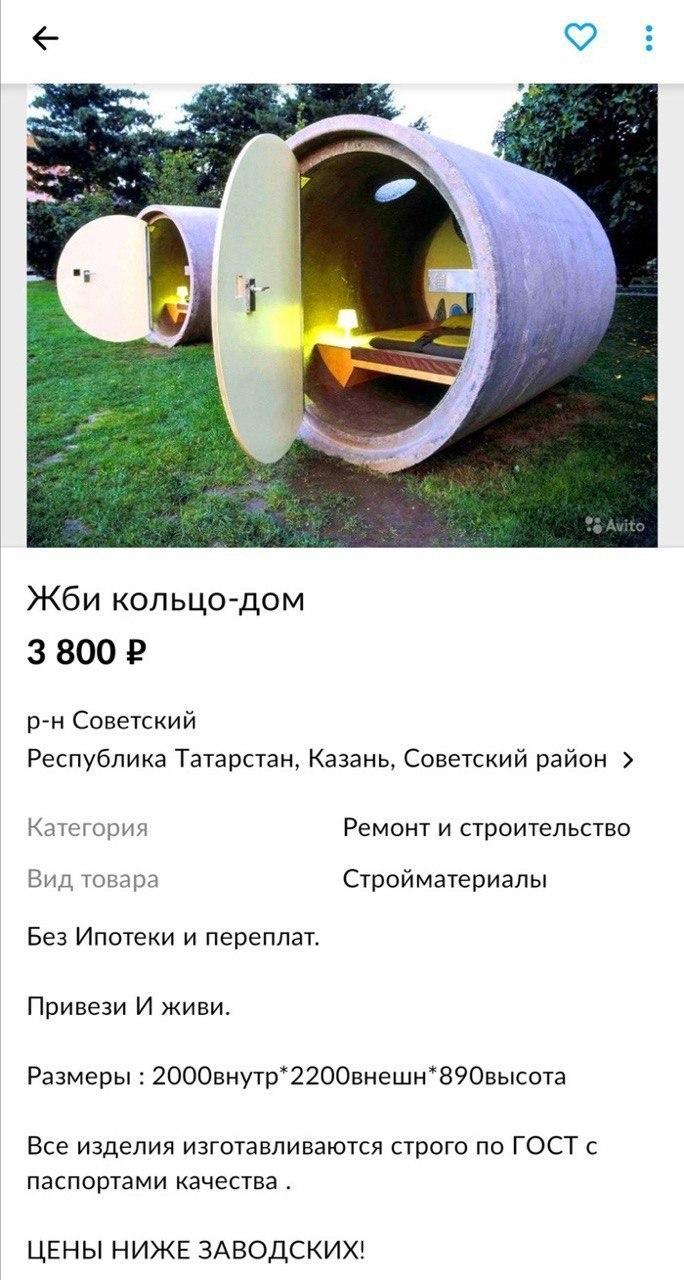 https://images.vfl.ru/ii/1599810438/51942d1d/31602129.jpg