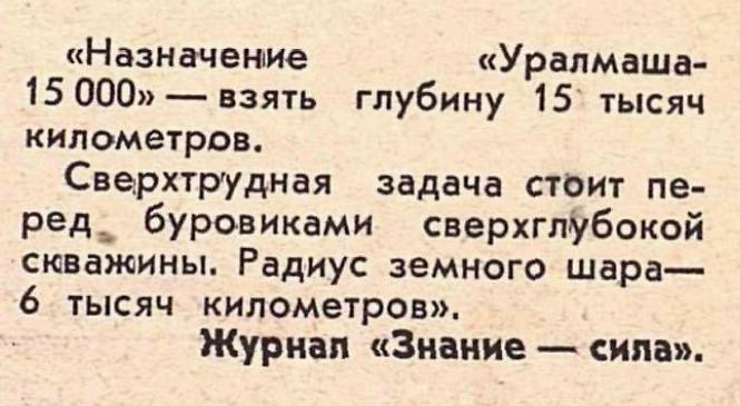 https://cdn.maximonline.ru/c4/97/f5/c497f5b4bd7b9ade45492d7d149f07e4/665x365_0xac120005_2916590201527737319.jpg