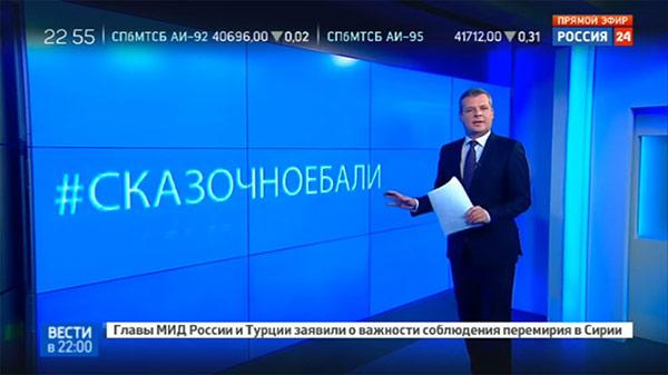 https://newdaynews.ru/pict/arts1/r23/dop1/17/01/2.jpg