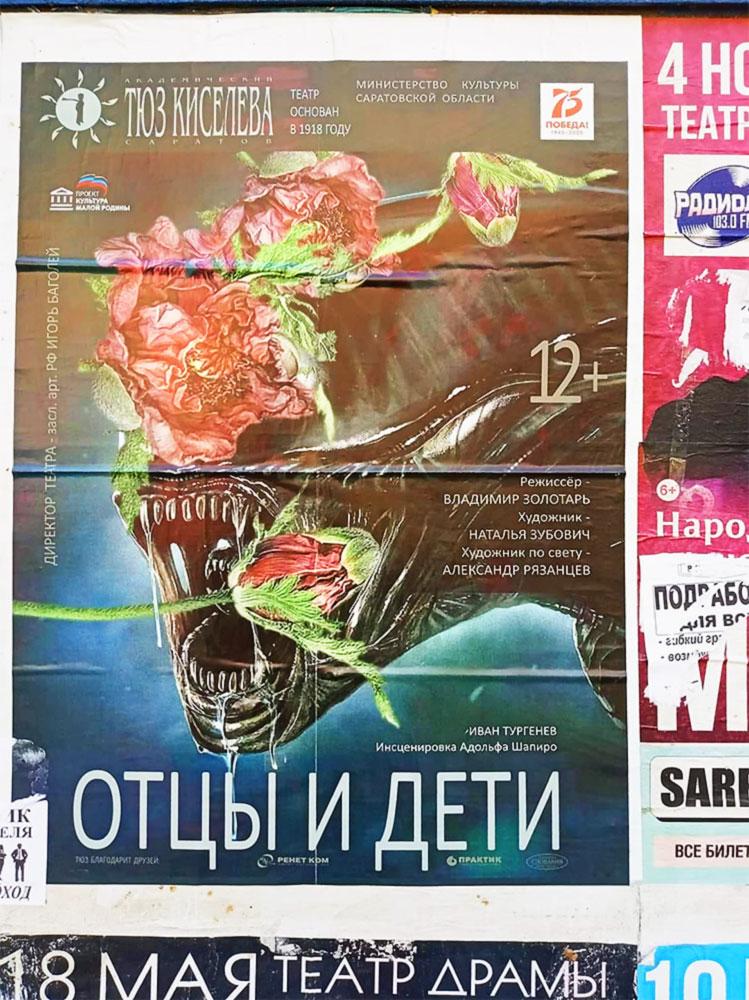 https://ltdfoto.ru/images/2020/10/12/post-1602369571.jpg
