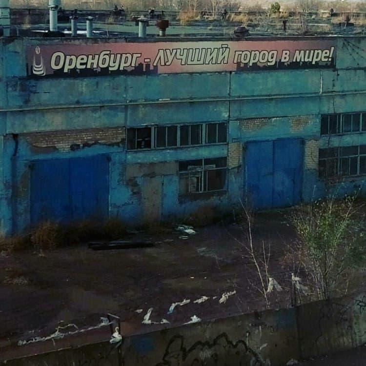 https://ltdfoto.ru/images/2020/11/02/EluX6rbXUAAMmksformatjpgname900x900.jpg