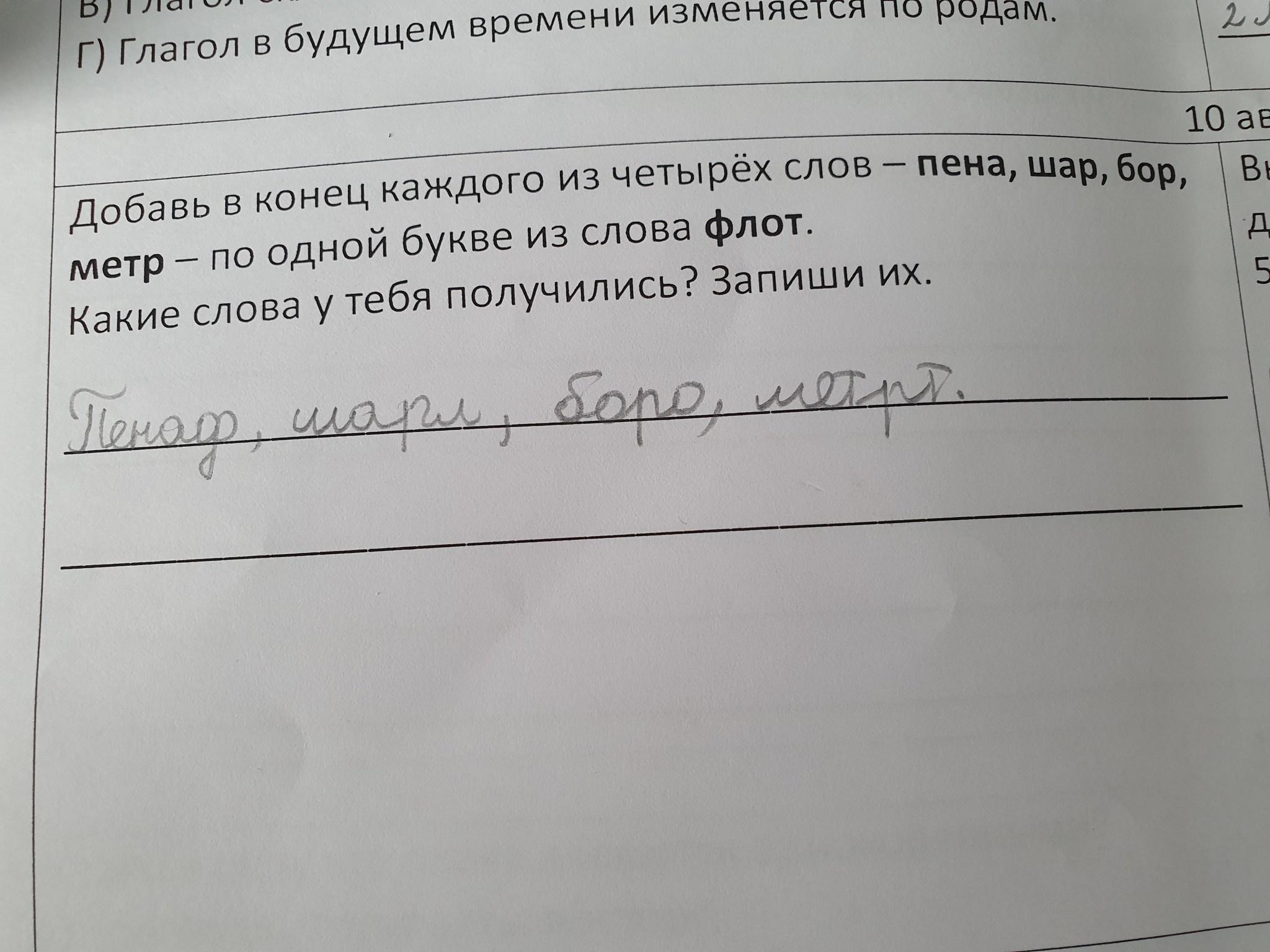 https://cs10.pikabu.ru/post_img/big/2020/08/15/6/1597479817151076979.jpg