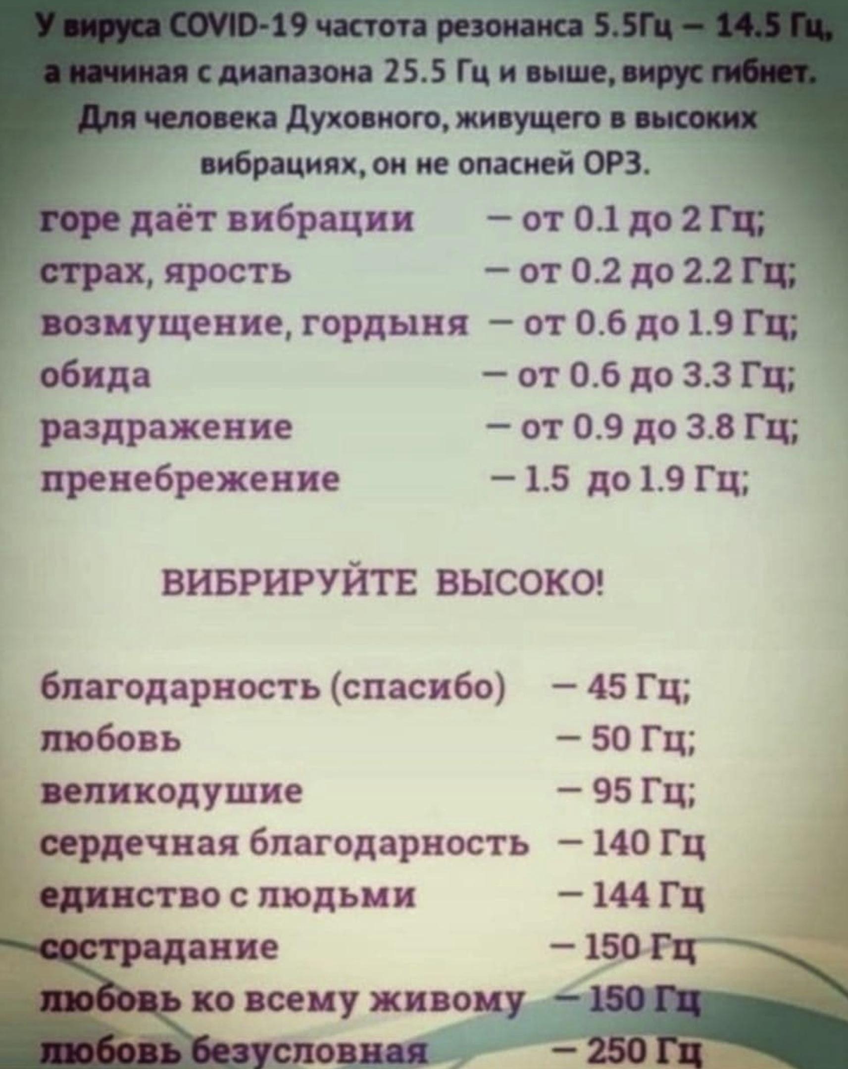 https://ltdfoto.ru/images/2020/11/21/9RoStfkzRus.jpgsize1713x2160quality96proxy1sign070035d1e1693b7a6aea1700ce3f8b8d.jpg