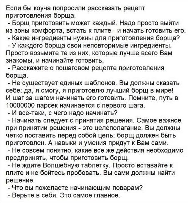 https://images.vfl.ru/ii/1606381142/2ab0c03d/32445358.jpg