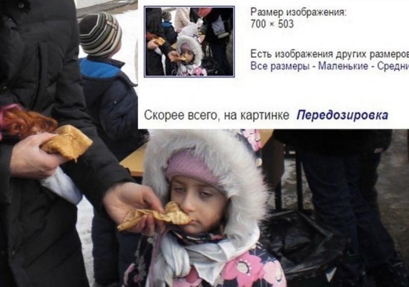 https://cs13.pikabu.ru/post_img/big/2020/12/08/8/160743303714330141.jpg