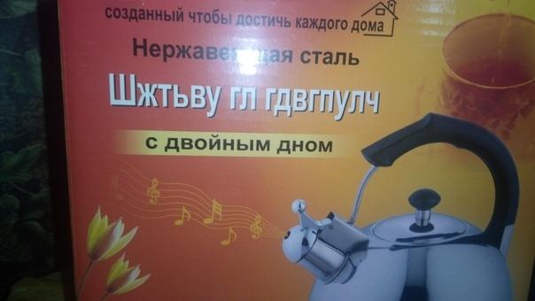 https://ltdfoto.ru/images/DTjRDUwdfxw.jpgsize604x340quality96proxy1sign240b0f58642245d65d8679ec6733d8fbc_uniq_tagTJs_1oC-Pw5qddeg23Uke3ZZTEGfXjAwNZOEEM7o9wYtypealbum.jpg