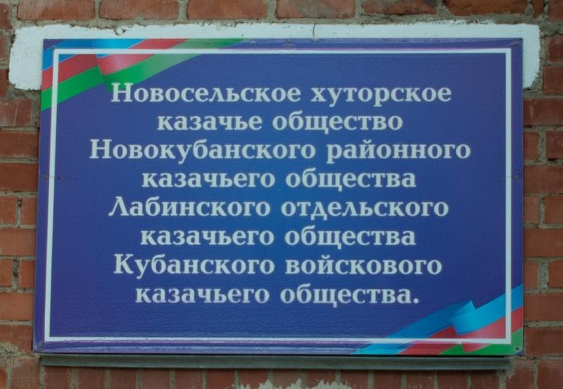 https://cs13.pikabu.ru/post_img/big/2021/02/14/7/1613301315130523768.jpg