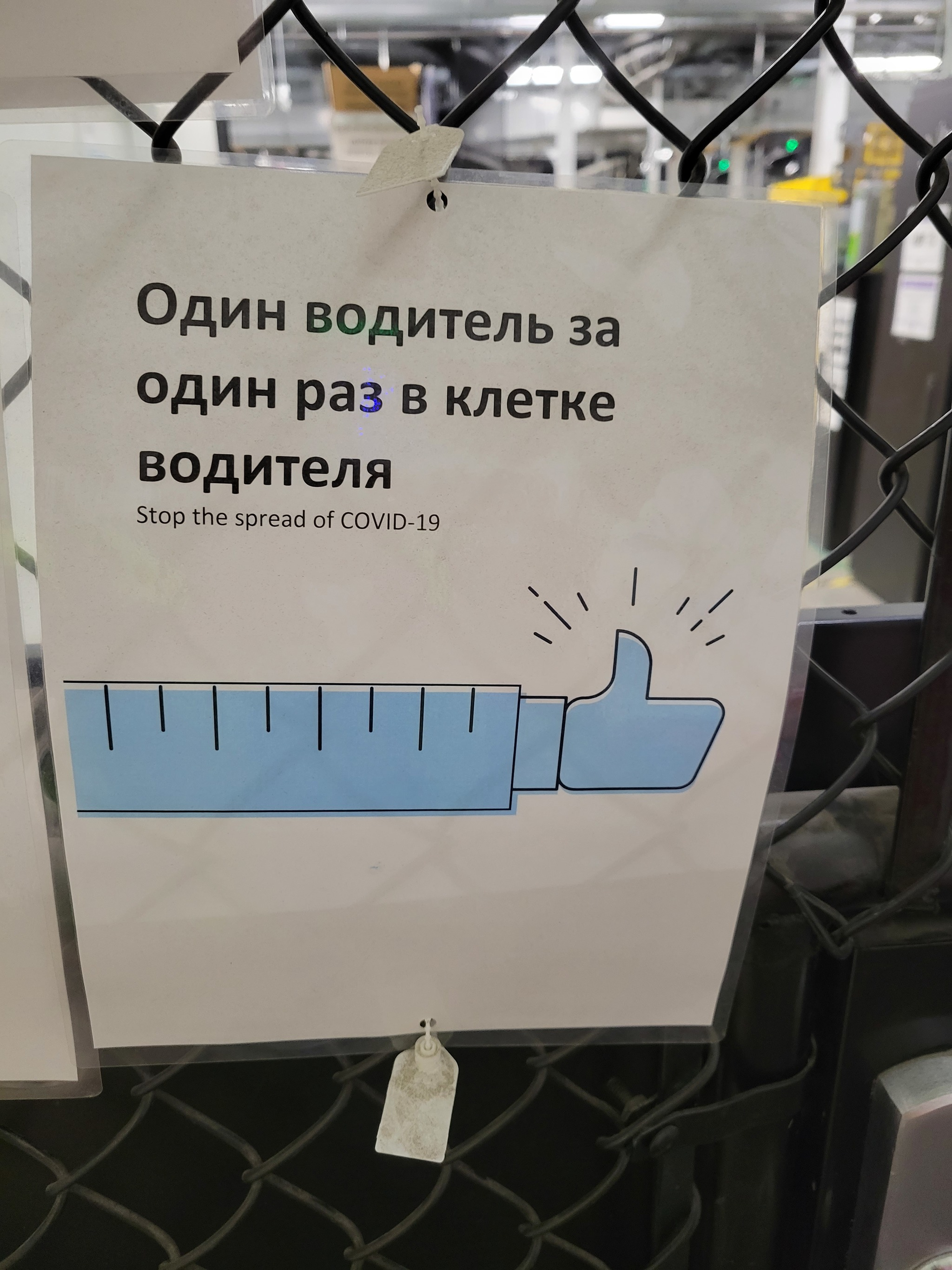 https://cs14.pikabu.ru/post_img/big/2021/02/17/7/161356256915576199.jpg