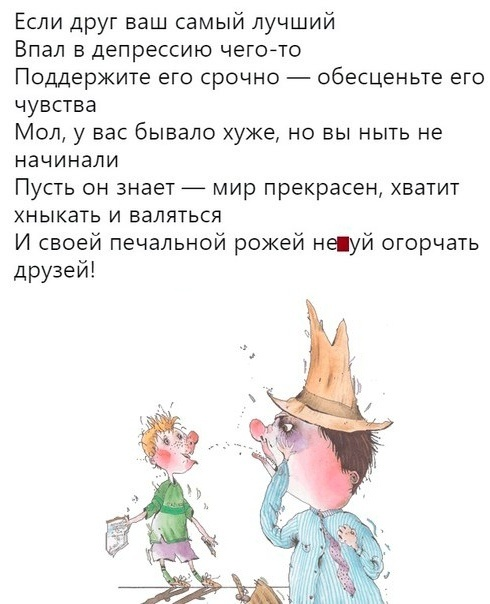 http://neteye.ru/uploads/images/00/00/01/2020/12/14/2a6c2b.jpg