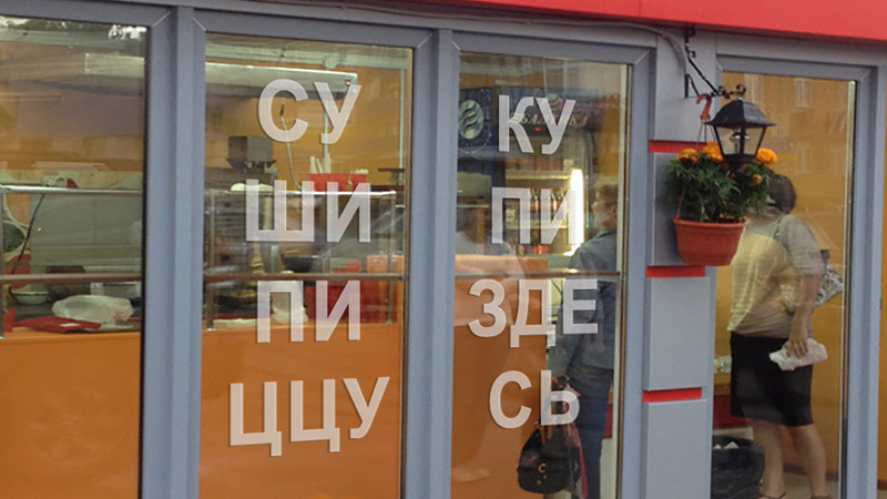 https://cs13.pikabu.ru/post_img/big/2021/03/30/8/1617110000161327209.jpg