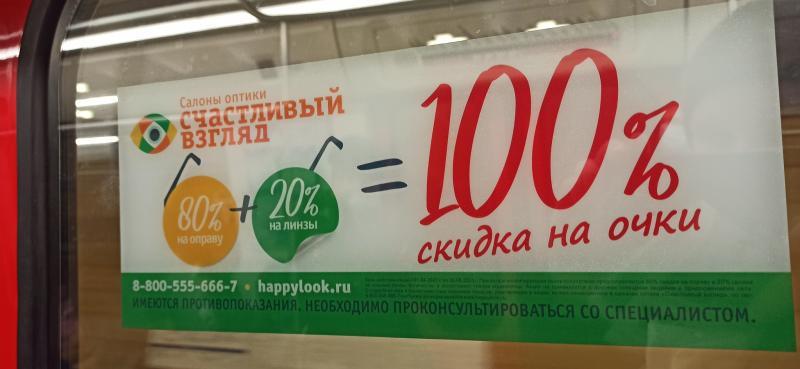 https://cs14.pikabu.ru/post_img/big/2021/04/03/10/1617468917195577665.jpg