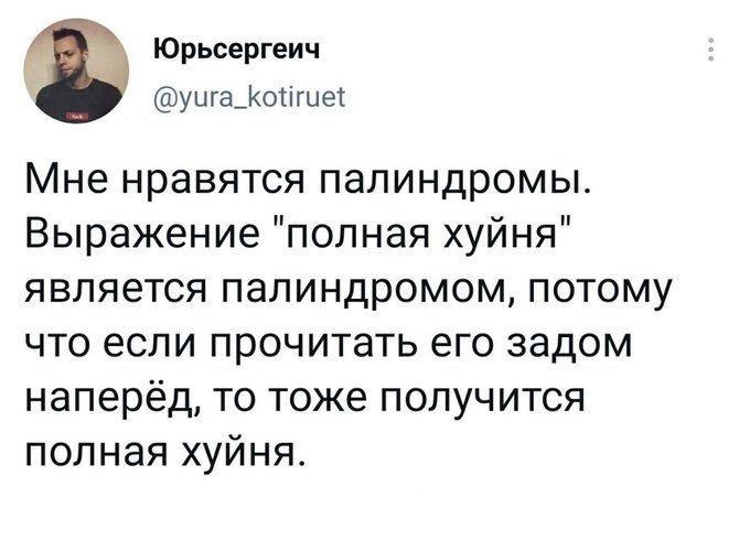 https://cdn1.savepice.ru/uploads/2021/4/11/995eac622c60880a0d302fb8fc525251-full.jpg