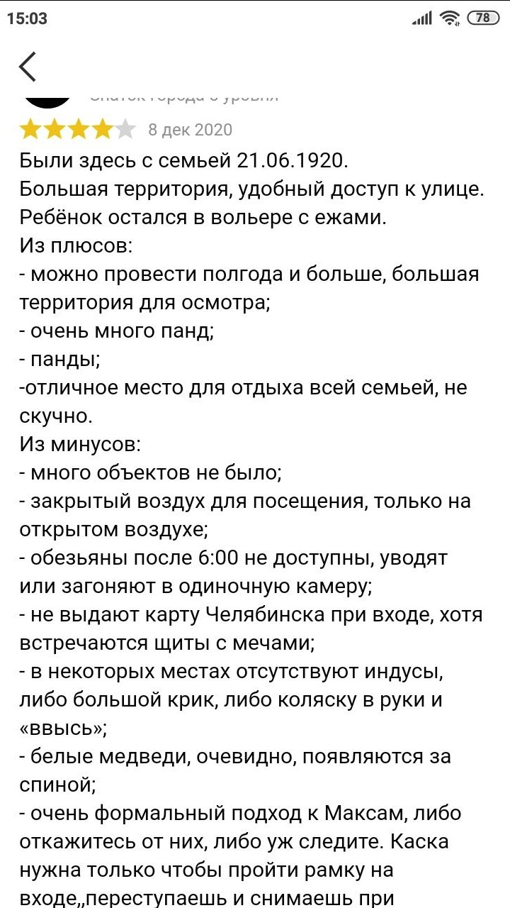 http://images.vfl.ru/ii/1618286378/38910acb/34056120.jpg