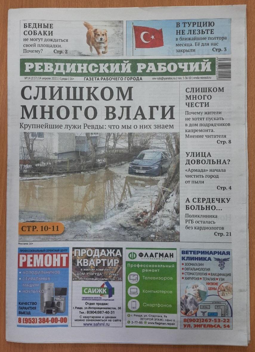 https://cs12.pikabu.ru/post_img/big/2021/04/14/4/161837546517424350.jpg