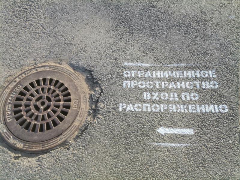 http://images.vfl.ru/ii/1618644500/1da56fbf/34115401.jpg