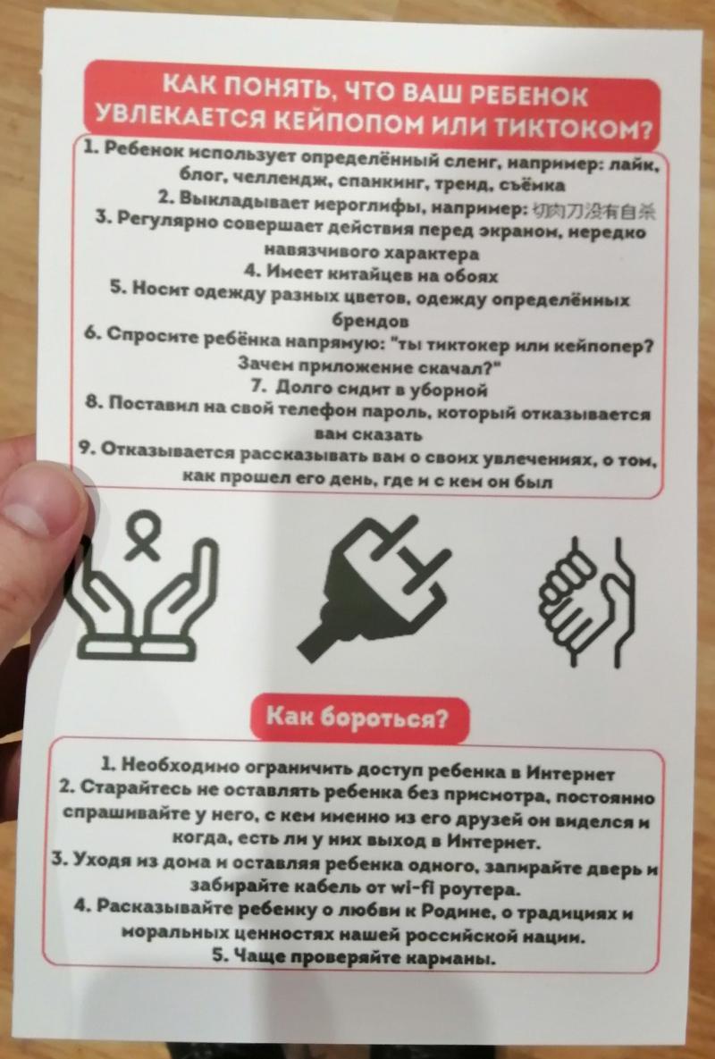 https://ltdfoto.ru/images/E2TkCQXXMAEiIW6formatjpgnamelarge.jpg