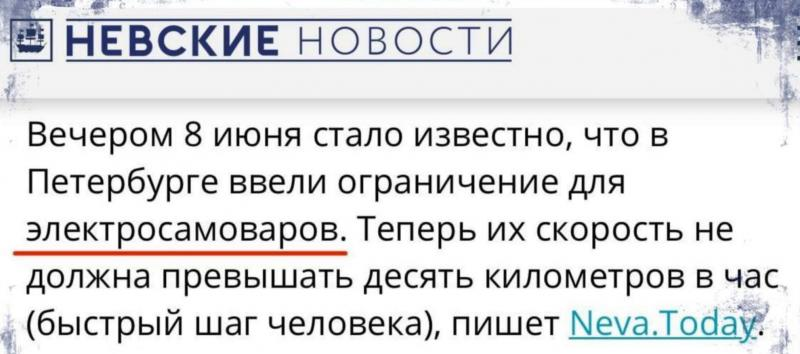 https://cs12.pikabu.ru/post_img/big/2021/06/10/10/1623341916128132785.png