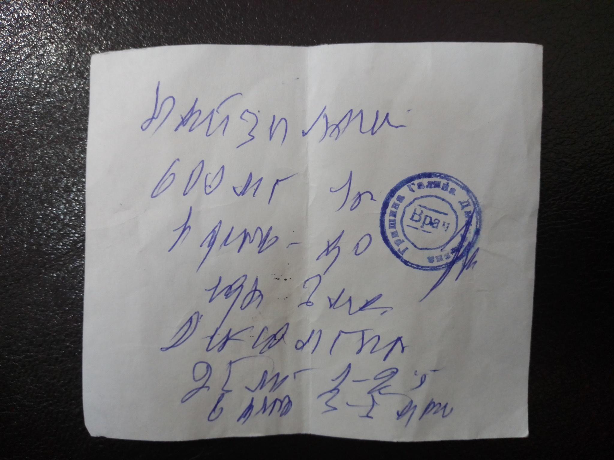 https://cs12.pikabu.ru/post_img/big/2021/06/10/8/162333182818371907.jpg