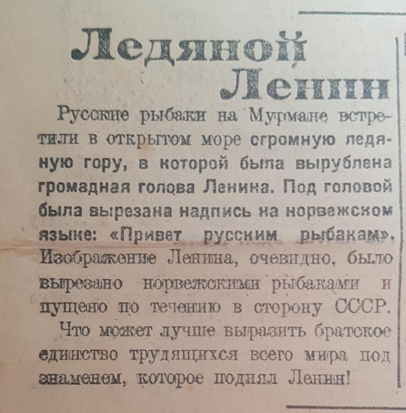 https://ltdfoto.ru/images/E4EIeeHWQAAxZBkformatjpgnamemedium.jpg