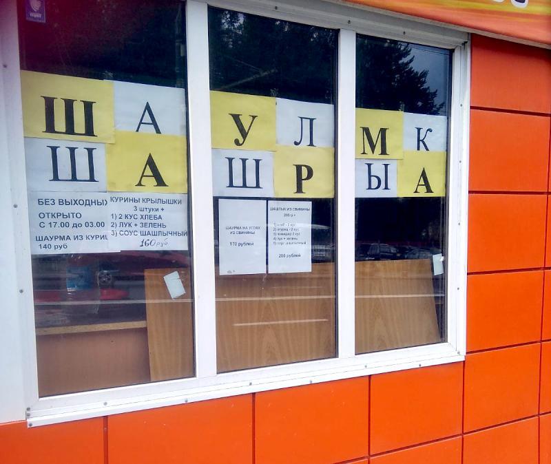 https://cs14.pikabu.ru/post_img/big/2021/07/05/7/1625485115177730744.jpg