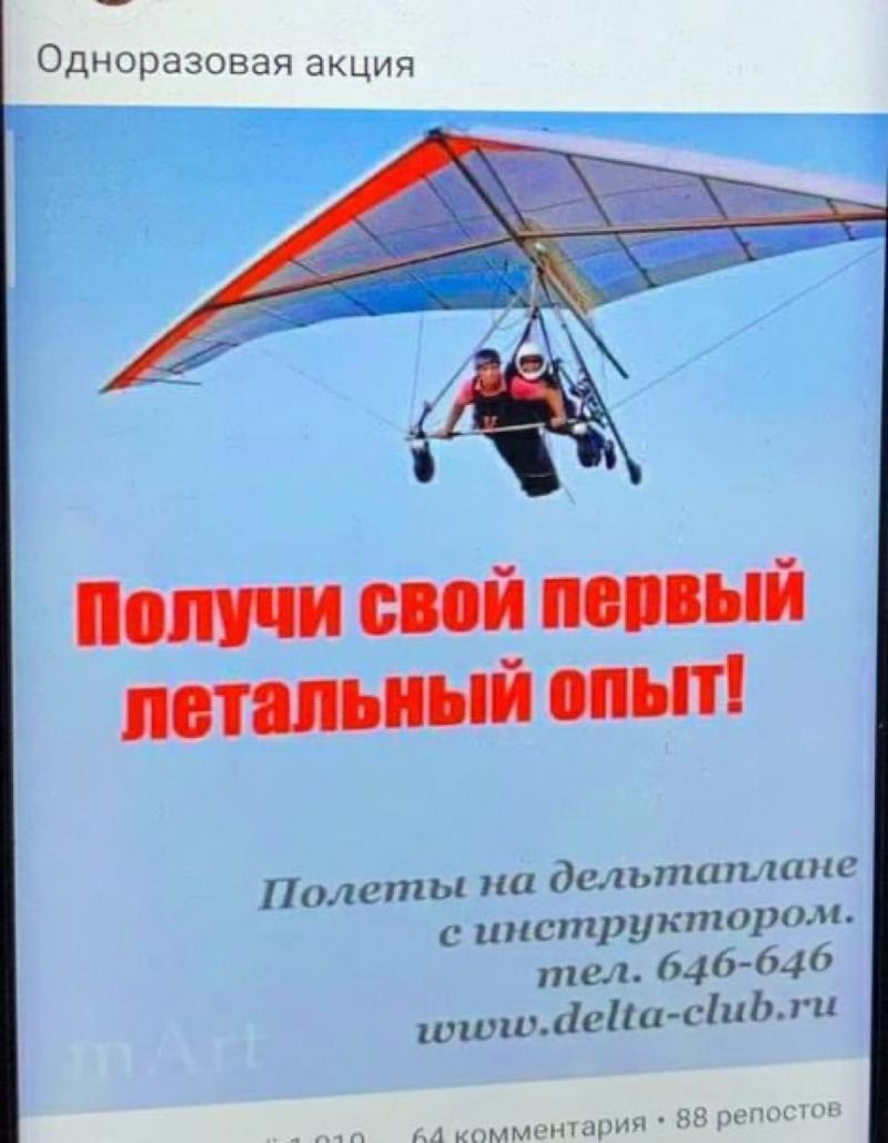 https://ltdfoto.ru/images/E5yjkOnXIAI0ua7formatjpgnamemedium.jpg