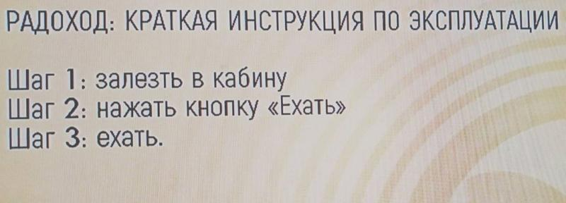 https://cs14.pikabu.ru/post_img/big/2021/07/15/11/1626375722119667333.jpg