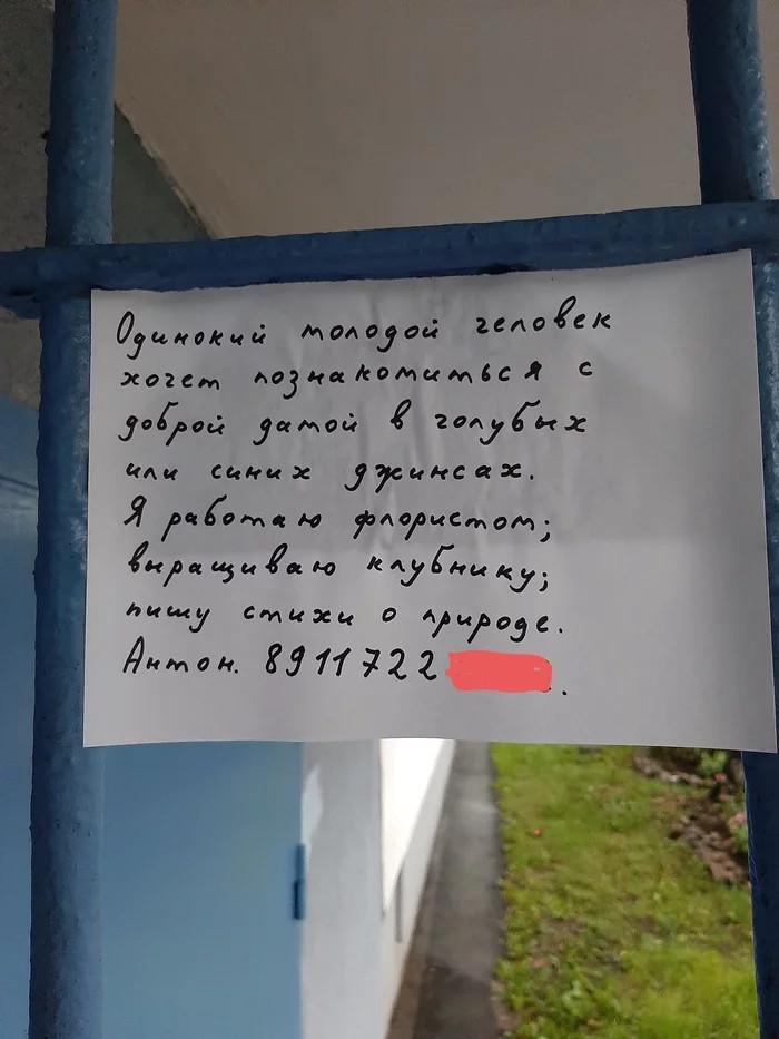 https://images.vfl.ru/ii/1628493959/755d3e60/35432231.jpg