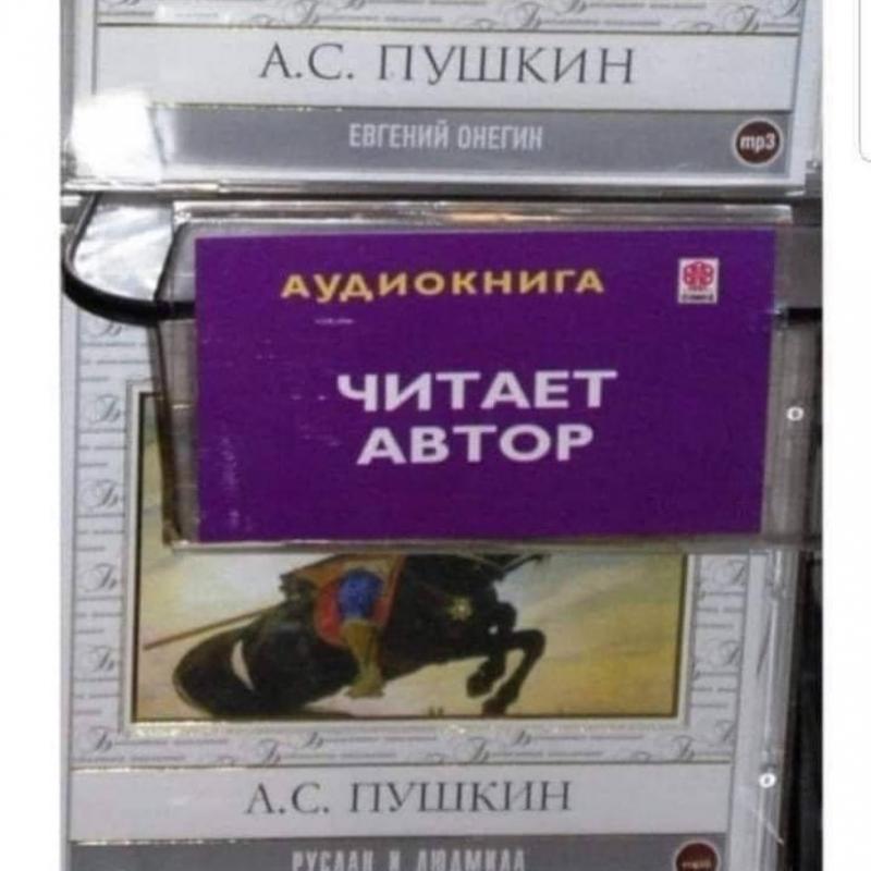 https://cs14.pikabu.ru/post_img/big/2021/08/10/9/1628609349150496687.jpg