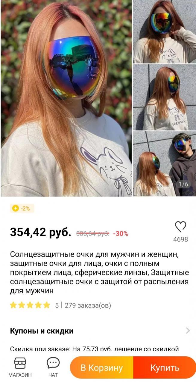 https://cs14.pikabu.ru/post_img/big/2021/08/14/8/162894497214418501.jpg