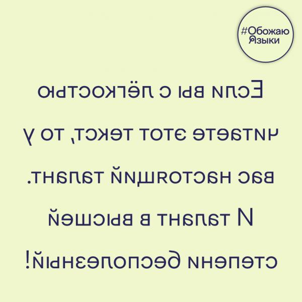 https://ic.pics.livejournal.com/avdysh_oleg/14200066/1320502/1320502_600.png