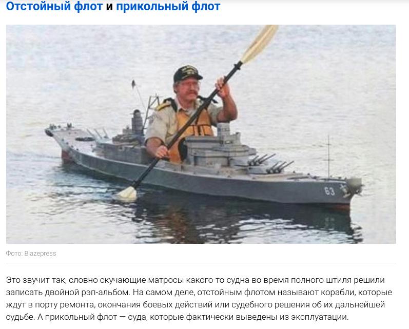 https://i.postimg.cc/SN6BBwRm/Navy.png