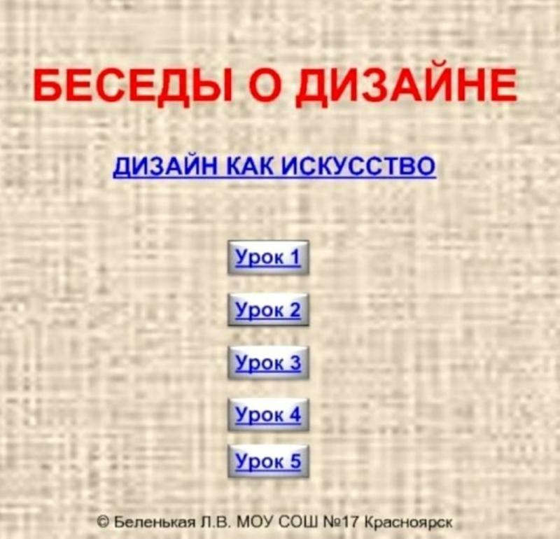 https://cs14.pikabu.ru/post_img/big/2021/09/09/7/1631186211165936375.jpg