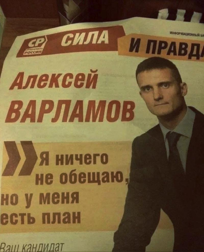 http://images.vfl.ru/ii/1631825940/d12c4c0b/35891570.jpg