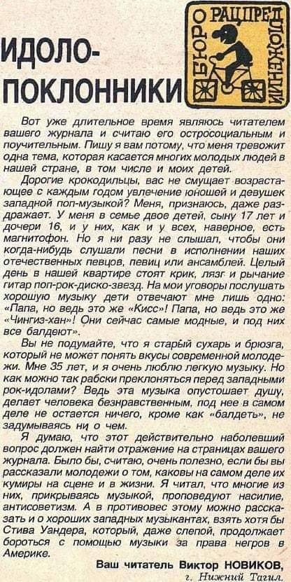 https://cs12.pikabu.ru/post_img/2021/09/21/6/1632217159167874279.jpg