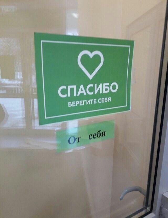 https://ic.pics.livejournal.com/alex_averyanov/19072704/191926/191926_original.jpg