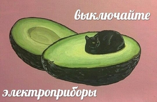 http://images.vfl.ru/ii/1631202422/77fcb507/35798764.jpg