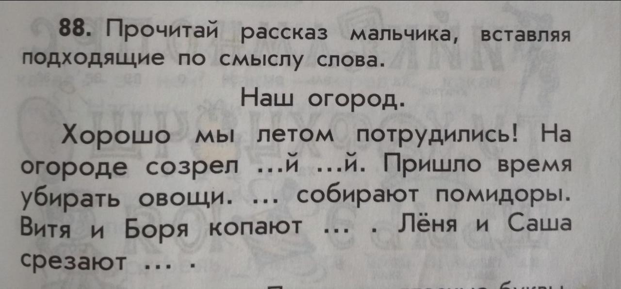 http://images.vfl.ru/ii/1634767934/b75248d5/36347723.jpg
